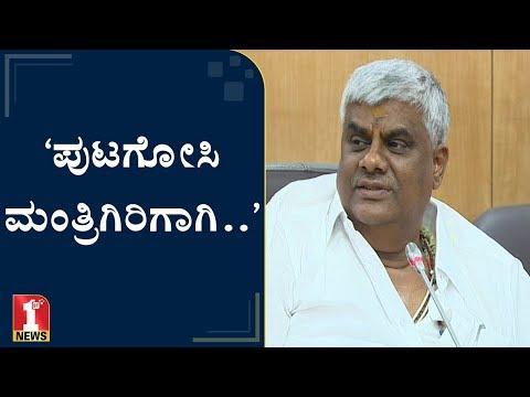 'ಕಾಂಗ್ರೆಸ್ನವರ ಆರೋಪಕ್ಕೆ ಹೆದರಲ್ಲ' | Revanna | PWD Minister
