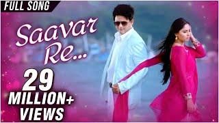 Mitwaa | Title Song | Swapnil Joshi, Sonalee Kulkarni & Prarthana Behere