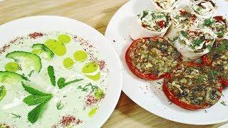 3 летних рецепта | Огуречный суп | Фаршированные помидоры | Роллы из лаваша