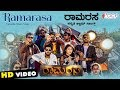 Ramarasa | Kannada New Album Song HD 2019 | Rishab Gowda | Keerthi | Manu Rao | Rudresh N Kotamballi