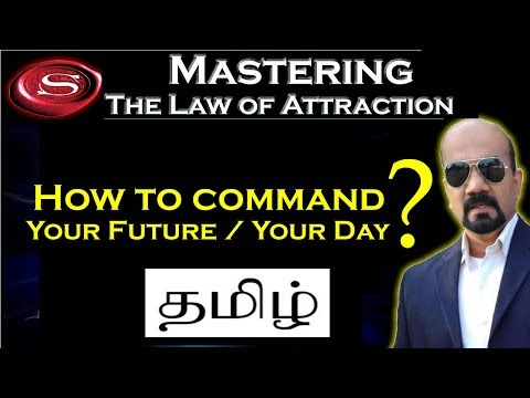 Tamil Mastering Law of attraction - ஈர்ப்பு விதி  - the law of attraction  in Tamil -Wilfred Stanley