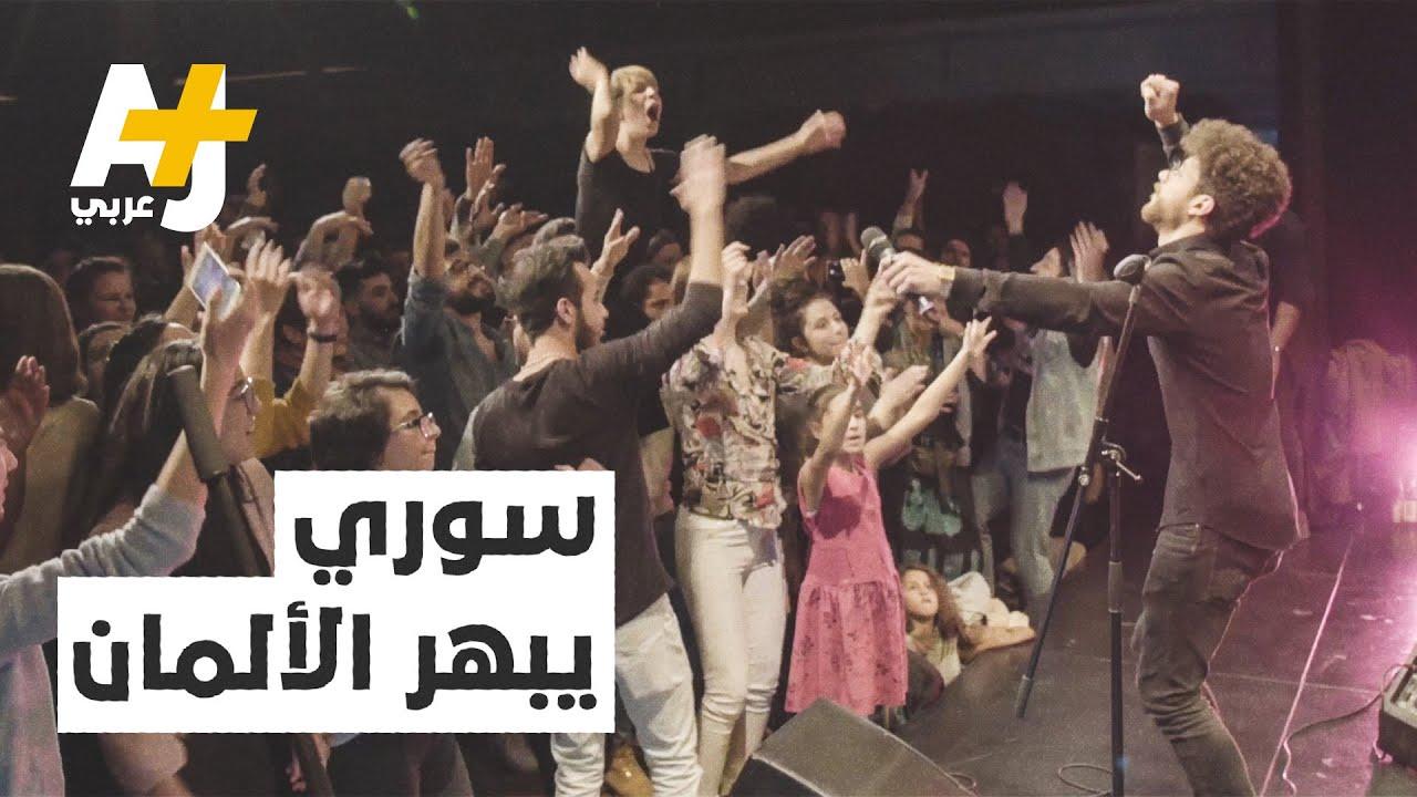 شاهدوا رد فعل الأجانب عند سماعهم الأغاني العربية وتفاعلهم معها
