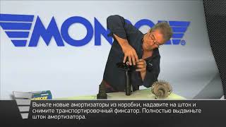 видео Замена амортизаторов Renault (Рено)