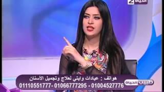 برنامج طبيب الحياة - د. عمرو كامل محمود - مدرس علاج الجذور - حلقة الإثنين 14-3-2016