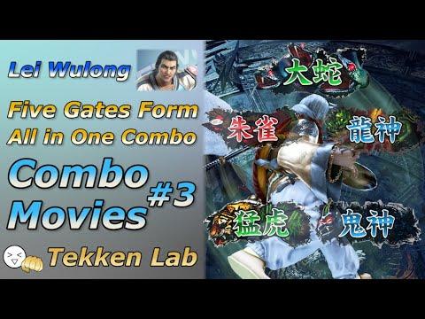 [Tekken7] Lei Wulong Five Gates Form In One Combo - Combo Movie#3
