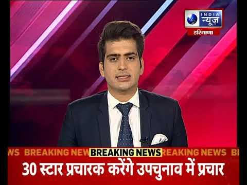 बरोदा उपचुनाव हुआ रोमांचक इंदुराज नरवाल और कपूर नरवाल होंगे आमने सामने   India News Haryana
