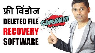 Free Windows file recovery software First ever giveaway of LEARN MORE I Tenorshare data recovery