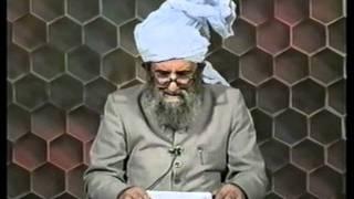 Urdu Dars Malfoozat #202, So Said Hazrat Mirza Ghulam Ahmad Qadiani(as), Islam Ahmadiyya