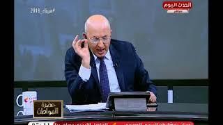 اقوي تعليق من سيد علي على ضرب سوريا: ما يحدث فى سوريا حرب عالمية وليست اهلية