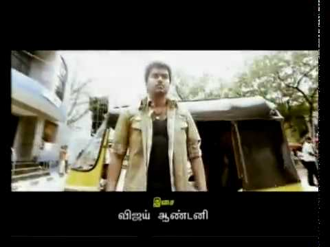 Vettaikaran Trailer 6