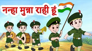 patriotic songs india deshbhakti geet independence day songs 2016