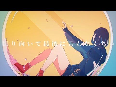 Youtube: Sangatsu ga Zutto Tsuzukeba Ii / Sangatsu no Phantasia