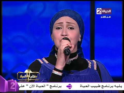 ايات فاروق ..ع الحلوة و المرة