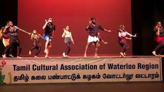 Tamil Cultural Association (Fall 2017) Performance - Oct 14th, 2017