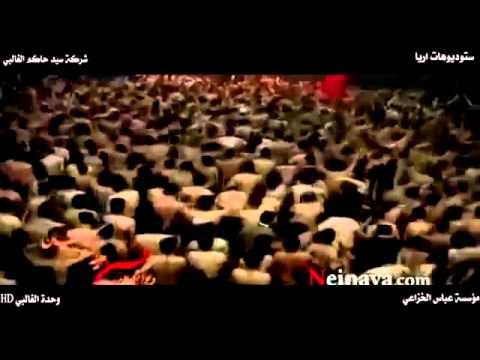 شور عراقي+ايراني للرادود الحسيني اسعد البدري جنون.
