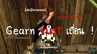 Repeat youtube video Rust เถื่อน! - เกรียนในเซิร์ฟ RustIT  [เกรียนนน !]