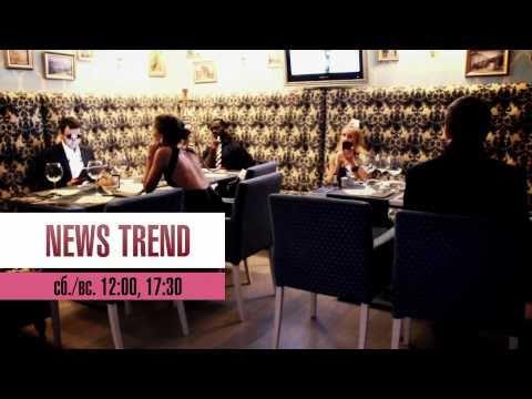 АНОНС NEWS TREND [MTV-KIROV]
