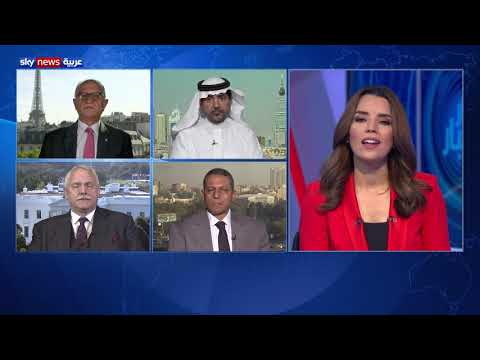 وزارة الدفاع السعودية تكشف أدلة تورط إيران في هجومي أرامكو  - نشر قبل 7 دقيقة