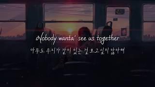 (가사/한국어자막/번역)Lauv - Don't Matter