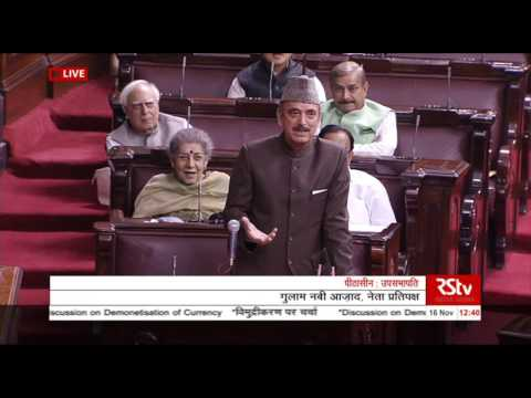Sh. Ghulam Nabi Azad's intervention on Demonetisation of Currency