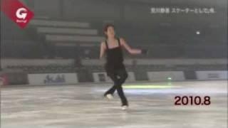 shizuka arakawa still can most difficult 3Lz-3Lo! 今でも3Lz-3Loを跳...