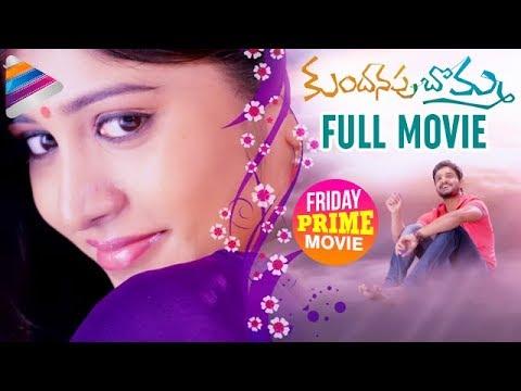 Kundanapu Bomma Telugu Full Movie   Chandini Chowdary   MM Keeravani   Friday PRIME Video