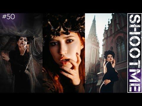 Крутые идеи для фото в INSTAGRAM    Съемка в готическом образе/стиле