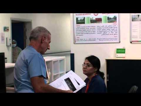 Rashid Hospital (Trauma Center Dubai)