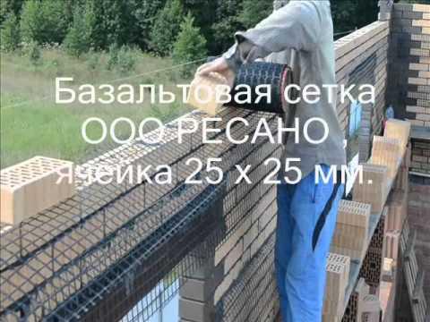 Сетка сварная арматурная кладочная 100х100х3 100*100*3