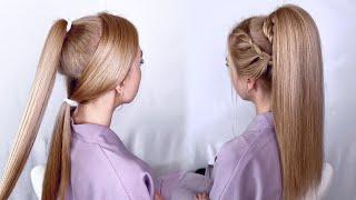 Легкая прическа на длинные волосы Простые прически пошагово Хвост
