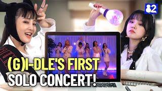 Первый сольный концерт (G)-IDLE | (여자)아이들 | Safe House Concert