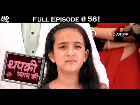 Thapki Pyar Ki - 15th February 2017 - थपकी प्यार की - Full Episode HD