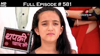 Thapki Pyar Ki - 15th February 2017 - थपकी प्यार की - Full Episode HD