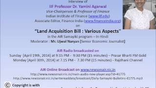 20150419 AIR Interview of Prof. Dr. Yamini Agarwal on Land Acquisition Bill in Samayaki [19 Apr 15]