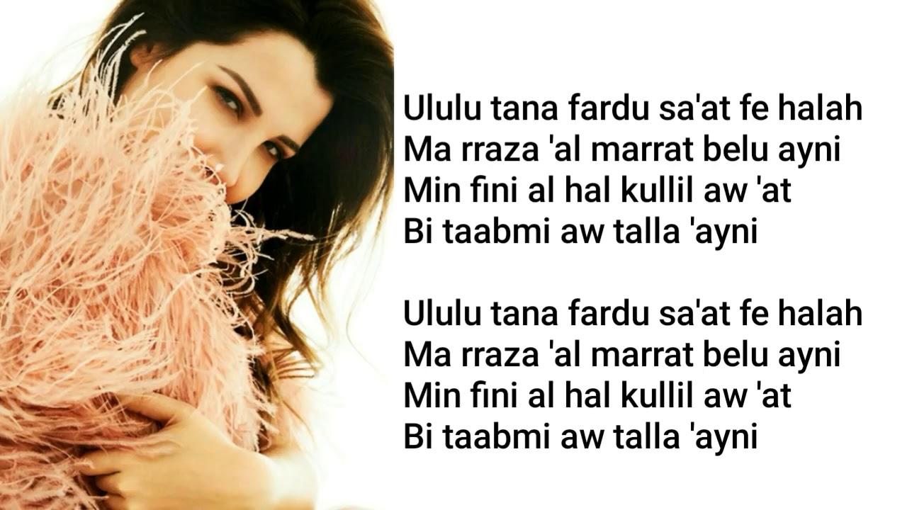 Download Nancy Ajram  Ya Tabtab Wa Dalla  lyrics
