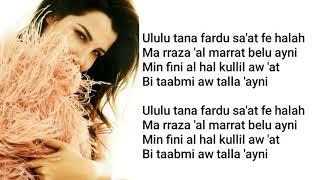Nancy Ajram  Ya Tabtab Wa Dalla  lyrics