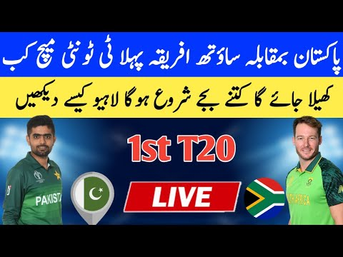 Pakistan Vs South Africa 1st T20 Match 2021 l Who to Watch Live Pak Vs Sa T20 Series 2021