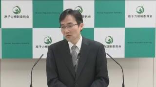 原子力規制庁 定例ブリーフィング(平成29年11月21日) thumbnail