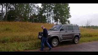 Великий Новгород - Сольцы - Порхов - Остров