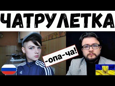 ОПА-ЧА! СТОПЭ! - Луганский попался!