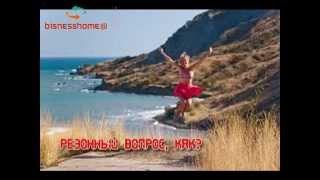 Обучение танцам Кемерово