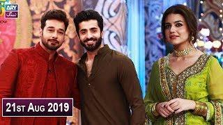 Salam Zindagi - Cast of Parey Hut Love - 21st August 2019