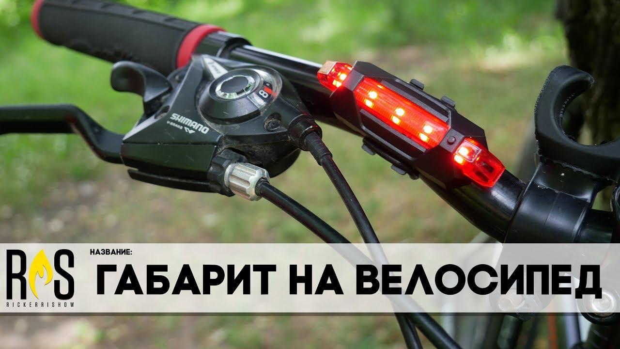 Самый легкий складной титановый велосипед Helix - видео обзор .