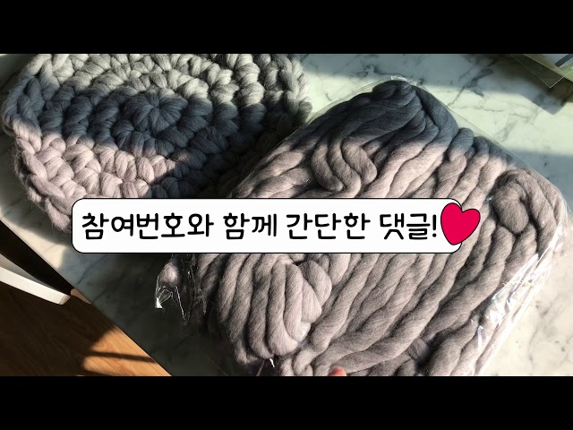 ????? ? ?? ??? ???? ??? ???? ??? : I'm planning to GIVE AWAY my chunky yarn!