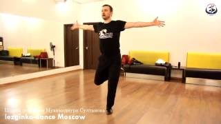 Уроки лезгинки для мужчин DAG-2  от Мухамеднура Султанова  8926 56 33 999