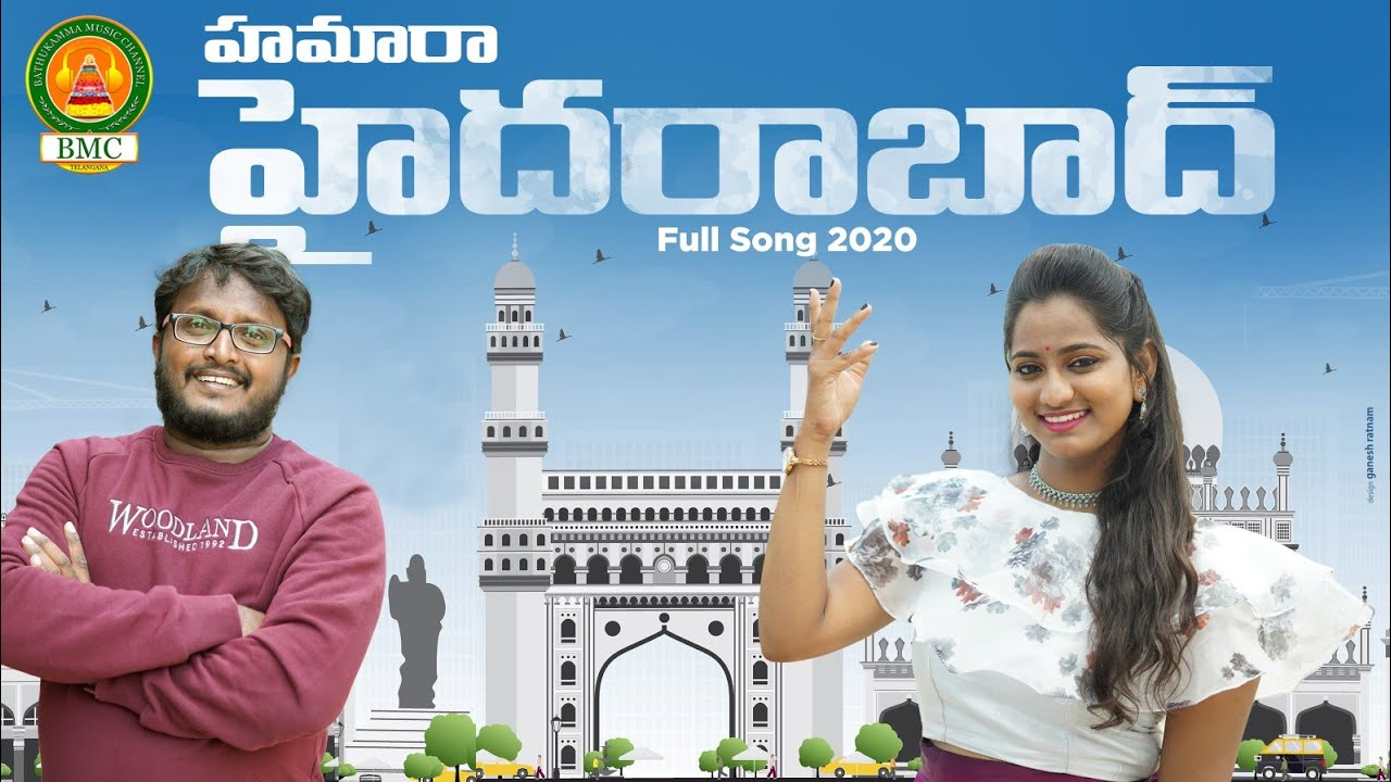 HAMARA HYDERABAD SONG 2020 | SHANKAR PODDUPODUPU | SPOORTHI JITHENDER, SONY PATEL | BATHUKAMMA MUSIC