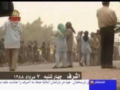Jenayat Daesh
