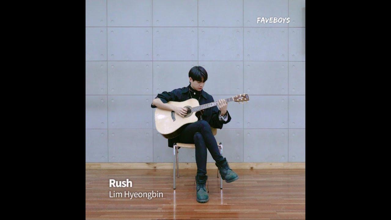 FAVEBOYS(페이브보이즈) : 임형빈(Lim Hyeongbin) - 자작곡 'Rush' Guitar Playing