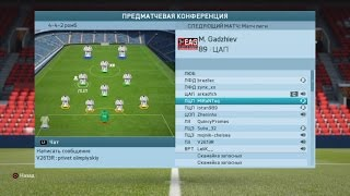 ACADEMY X - FC Rus Legends (11 тур)