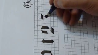 How to Write Numbers (0,1,2,3 & 4) in Gothic style